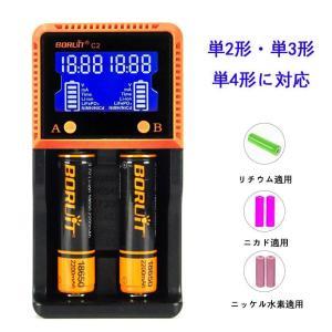 マルチ充電器 電池 全自動デジタル 2口充電 数字化 18650 リチウムイオン LCDスクリーン 4.2V/3.65V/1.5V バッテリー SUCCUL|succul|08