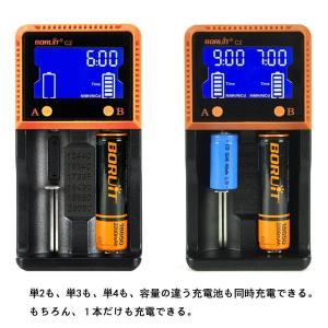 マルチ充電器 電池 全自動デジタル 2口充電 数字化 18650 リチウムイオン LCDスクリーン 4.2V/3.65V/1.5V バッテリー SUCCUL|succul|09