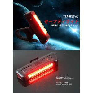 自転車ライト テールライト USB充電式 LED 6モード 防水高輝度 小型 軽量 テールランプ 夜道 安全 事故 ハンドル取り付け型 SUCCUL|succul|02