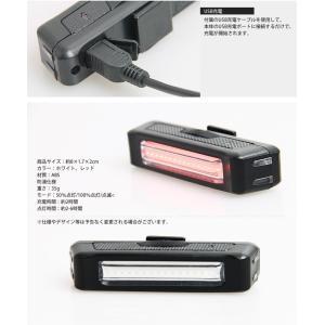 自転車ライト テールライト USB充電式 LED 6モード 防水高輝度 小型 軽量 テールランプ 夜道 安全 事故 ハンドル取り付け型 SUCCUL|succul|04