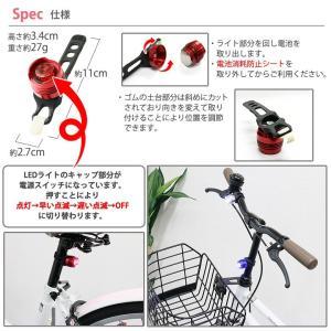 自転車ライト サイクルライト 電池式 3段階点滅 LED テールライト リアライト セーフティライト 防水|succul|02