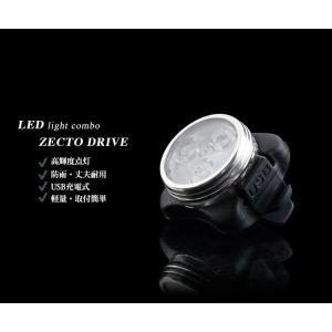 SUCCUL 自転車ライト サイクルライト USB充電 LED フロントライト リアライト 高輝度 強力照射 セーフティライト 防水|succul|02