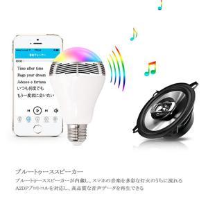 Bluetoothスピーカー搭載LED電球 【1千600万種類カラー設定】 LEDライトスピーカー ワイヤレススピーカー LED電球 スピーカー 【送料無料】 SUCCUL|succul|06