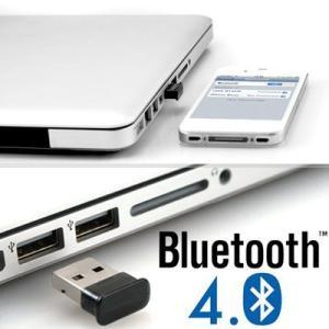 Bluetooth 4.0 アダプタ usb ブルートゥース チップセット Broadcom BCM20702