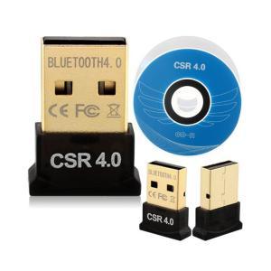 Bluetooth アダプター 4.0 ブルートゥース USBアダプタ ドングル 無線 通信 PC パソコン ワイヤレス コンパクト[送料無料] SUCCUL|succul|03