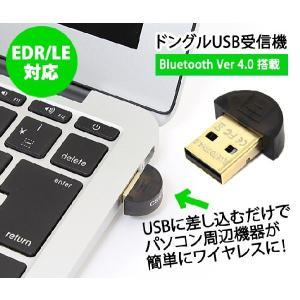 SUCCUL Bluetooth レシーバー 4.0 ブルートゥース USBアダプタ ドングル 無線 通信 PC パソコン 周辺機器 ワイヤレス コンパクト USB アダプタ[送料無料]|succul