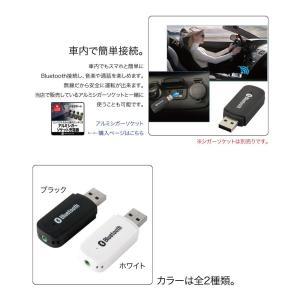 Bluetooth USB式 ミュージックレシーバー ワイヤレスオーディオレシーバー iPad/iPhone/スマホなどbluetooth発信端対応[送料無料] succul 03