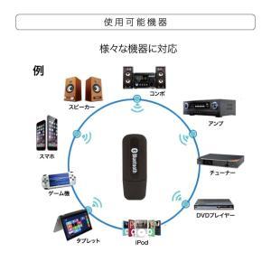 Bluetooth USB式 ミュージックレシーバー ワイヤレスオーディオレシーバー iPad/iPhone/スマホなどbluetooth発信端対応[送料無料] succul 04