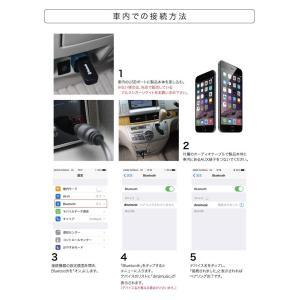 Bluetooth USB式 ミュージックレシーバー ワイヤレスオーディオレシーバー iPad/iPhone/スマホなどbluetooth発信端対応[送料無料] succul 05