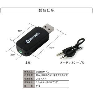 Bluetooth USB式 ミュージックレシーバー ワイヤレスオーディオレシーバー iPad/iPhone/スマホなどbluetooth発信端対応[送料無料] succul 06
