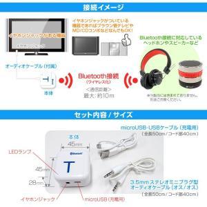 Bluetoothオーディオ送信機 オーディオトランスミッター 3.5mmステレオミニプラグ Bluetooth変換 Class2 ワイヤレス化 SUCCUL succul 04