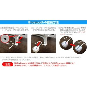 Bluetoothオーディオ送信機 オーディオトランスミッター 3.5mmステレオミニプラグ Bluetooth変換 Class2 ワイヤレス化 SUCCUL succul 05