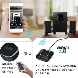 Bluetooth レシーバー 内蔵マイク NFC搭載 Bluetooth4.0 カー 車 ワイヤレス オーディオ 高音質 店長おすすめ bluetooth発信端全対応[メーカー正規品]|succul|02