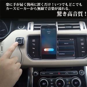 Bluetooth レシーバー 内蔵マイク NFC搭載 Bluetooth4.0 カー 車 ワイヤレス オーディオ 高音質 店長おすすめ bluetooth発信端全対応[メーカー正規品]|succul|03
