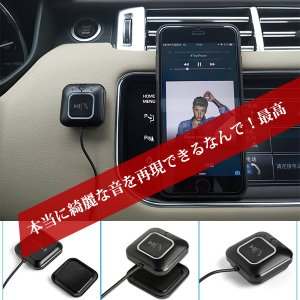 Bluetooth レシーバー 内蔵マイク NFC搭載 Bluetooth4.0 カー 車 ワイヤレス オーディオ 高音質 店長おすすめ bluetooth発信端全対応[メーカー正規品]|succul|04