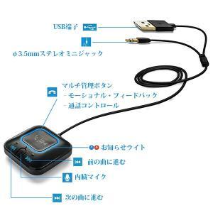 Bluetooth レシーバー 内蔵マイク NFC搭載 Bluetooth4.0 カー 車 ワイヤレス オーディオ 高音質 店長おすすめ bluetooth発信端全対応[メーカー正規品]|succul|05