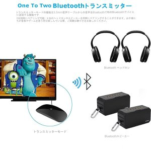 SUCCUL Bluetooth トランスミッター レシーバー 受信機 送信機 一台二役 送受信両用 高音質 CDクオリティ 2台同時接続 [メーカー正規品]|succul|02