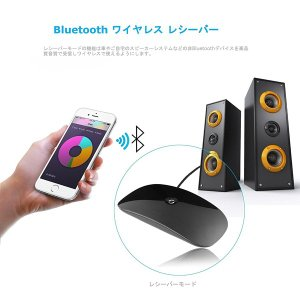 SUCCUL Bluetooth トランスミッター レシーバー 受信機 送信機 一台二役 送受信両用 高音質 CDクオリティ 2台同時接続 [メーカー正規品]|succul|03