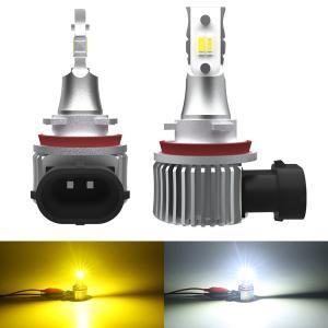 フォグライト LED 2色切り替え H8/H11/H16 led フォグランプ DC12V車 600...