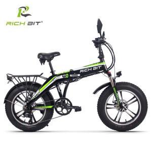 電動バイク 電動自転車 次世代ハイブリッド ハイブリッドファットバイク「サンドバイク-PLUS」折りたたみ式 最高速度45KM グリーン色|succul