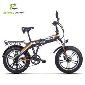電動バイク 電動自転車 次世代ハイブリッド ハイブリッドファットバイク「サンドバイク-PLUS」折りたたみ式 最高速度45KM オレンジ|succul