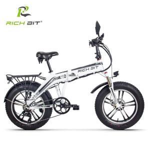 電動バイク 電動自転車 次世代ハイブリッド ハイブリッドファットバイク「サンドバイク-PLUS」折りたたみ式 最高速度45KM ホワイト|succul