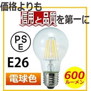 LEDクリア電球 フィラメント E26 クリアタイプ 消費電力6W 調光器非対応 白熱電球60W相当 (一ヶ月保証, E26・6W・調光器非対応)|succul