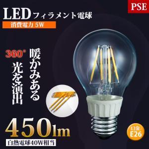 LEDクリア電球 5W 調光器非対応タイプ 白熱電球40W相当 口金E26 電球色|succul