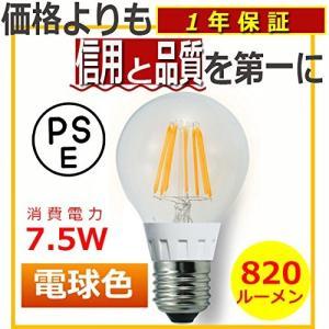 LEDクリア電球 フィラメント E26 クリアタイプ 消費電力7.5W 白熱電球80W相当 (一年保証, E26・7.5W・調光器非対応・アルミ接合部)|succul