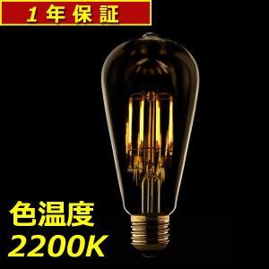 LEDクリア電球 フィラメント クリアタイプ 消費電力5W 調光器非対応タイプ 白熱電球40W相当 口金E26 電球色2200K (ST64)|succul