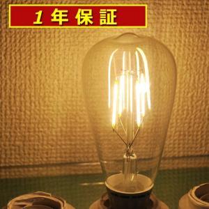 LEDクリア電球 フィラメント クリアタイプ 消費電力5W 調光器非対応タイプ 白熱電球40W相当 口金E26 電球色 (ST64)|succul