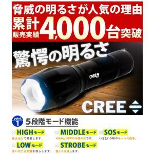 SUCCUL 送料無料 LED懐中電灯 防災 超強力 1800lm CREE XMLT6 700m 強力 防災グッズ 強力 高輝度 LED ライト コンパクト アウトドア|succul|02
