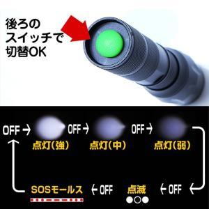 SUCCUL 送料無料 LED懐中電灯 防災 超強力 1800lm CREE XMLT6 700m 強力 防災グッズ 強力 高輝度 LED ライト コンパクト アウトドア|succul|05