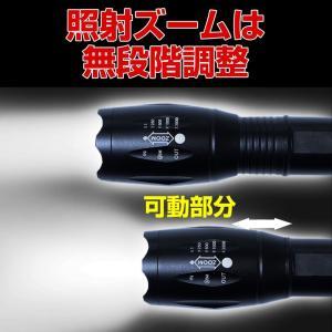 SUCCUL 送料無料 LED懐中電灯 防災 超強力 1800lm CREE XMLT6 700m 強力 防災グッズ 強力 高輝度 LED ライト コンパクト アウトドア|succul|06