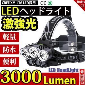 LEDヘッドライト ヘッドランプ 懐中電灯 アウトドア 5灯6点灯モード 3000LM 防水防災 充...