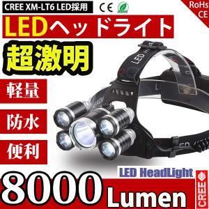 LEDヘッドライト ヘッドランプ 懐中電灯 アウトドア 4モード 8000LM 防災 電池 充電式 USB 高光量 succul