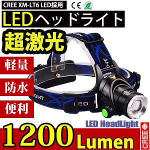 LEDヘッドライト 懐中電灯 アウトドア 3モード ズーム可 1200LM CREE XML T6 ヘッドランプ 防水防災 電池 充電器 USB充電 調節可 高光量 軽量|succul