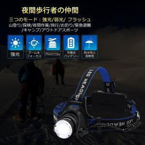 LEDヘッドライト 懐中電灯 アウトドア 3モード ズーム可 1200LM CREE XML T6 ヘッドランプ 防水防災 電池 充電器 USB充電 調節可 高光量 軽量 SUCCUL|succul|02