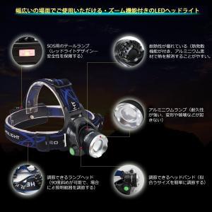 LEDヘッドライト 懐中電灯 アウトドア 3モード ズーム可 1200LM CREE XML T6 ヘッドランプ 防水防災 電池 充電器 USB充電 調節可 高光量 軽量 SUCCUL|succul|03