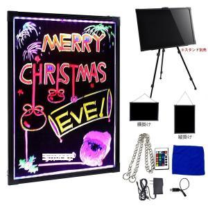 手書きLED看板(40×30cm) !壁掛け 点灯パターン変えるコントローラー付き ライティングボード メッセージボード サインボード 店舗用看板 電光掲示板 電子看板|succul