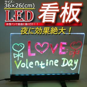 SUCCUL 手書きLED看板(36×26cm) 発光50パターン!壁掛け、置き掛け両用。ライティングボード メッセージボード サインボード|succul