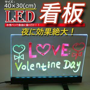 SUCCUL 手書きLED看板(40×30cm) 発光50パターン!壁掛け、置き掛け両用。ライティングボード メッセージボード サインボード|succul