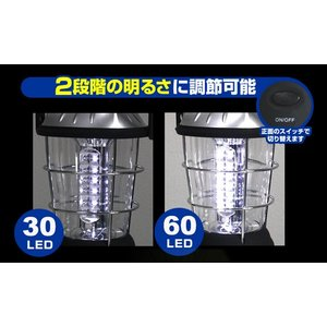 SUCCUL セール LEDランタン 60灯 6way 充電式 電池式 ランタンライト ソーラー キャンプ 懐中電灯 釣り 手回し アウトドア 防災|succul|05