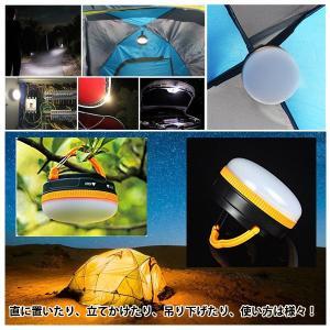 ランタン テント用 180ルーメン 単4電池 LED ライト 懐中電灯 軽量 コンパクト テント内 ランタン キャンプ 夜釣り 防災用 eneloop対応 SUCCUL|succul|05