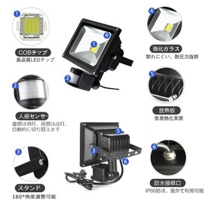 LED投光器 10W 100W相当 センサーライト 人感 防水ACプラグ 1.5M配線付 屋外 昼光色 防犯ライト 駐車場 倉庫 防水加工 広角 防水 SUCCUL|succul|05