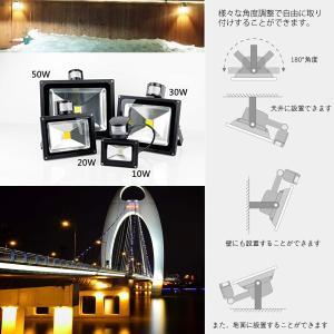 LED投光器 10W 100W相当 センサーライト 人感 防水ACプラグ 1.5M配線付 屋外 昼光色 防犯ライト 駐車場 倉庫 防水加工 広角 防水 SUCCUL|succul|06