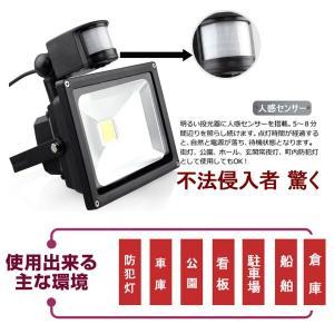 LED投光器 10W 100W相当 センサーライト 人感 防水ACプラグ 1.5M配線付 屋外 昼光色 防犯ライト 駐車場 倉庫 防水加工 広角 防水 SUCCUL|succul|09