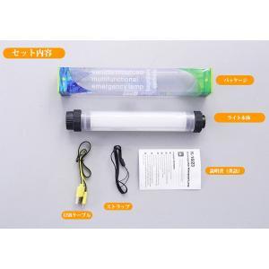 充電式携帯型LEDライト Φ3.5×23cm 防水 USB充電 マグネット 磁石付き 災害時 緊急時 作業灯 手持ち 蛍光灯 キャンプ アウトドア succul 06