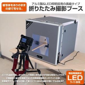 SUCCUL 撮影ボックス 撮影ブース プロ仕様 アタッシュケース形状 Lサイズ 72W照明 折り畳み 撮影セット スタジオ ポータブル 写真スタジオ コンパクト|succul
