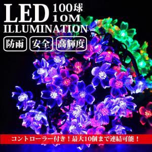 LEDイルミネーション 桜 さくら 10m 100球 ストレートライト コントローラー付き 防雨 クリスマス ライト 電飾 飾り|succul